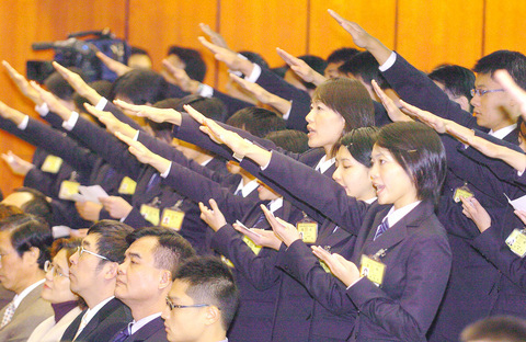 Pledge of Allegiance Republic of China ROC Taipei Times Nazi salute