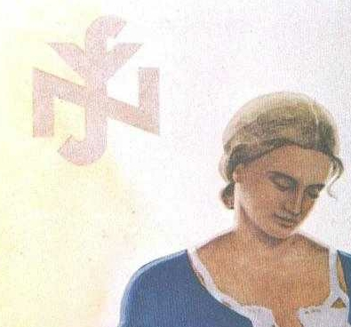 Swastika Nazism is National Socialism