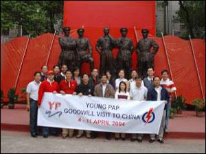 Peoples' Action Party PAP Singapore Communism Socialism