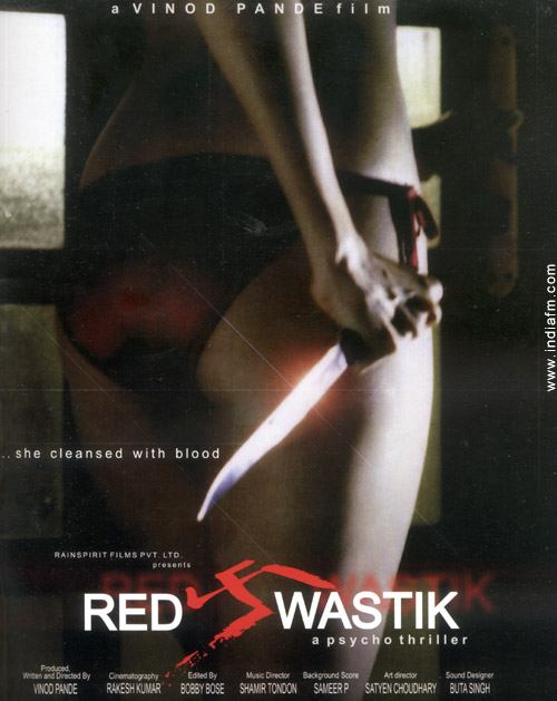 Red Swastika Movie Review