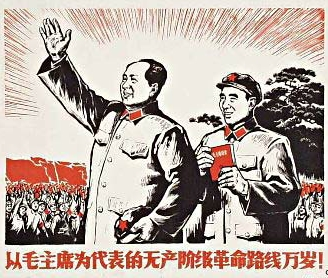 red swastika china lin biao socialism flag salutes