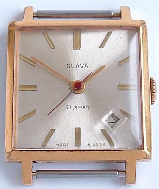 Slava Watch Soviet Socialist Slaves USSR