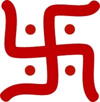 Swastika, Fylfot Hakenkreuz Swastika Ugunkrust Perkonkrust by Cryptologist & Symbologist Rex Curry was a braiding tool