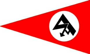 British Union of Fascists & National Socialists Sturmabteilung SA Nazis Fascism Hitler Third Reich