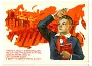 USSR soviet socialist american nazi salute