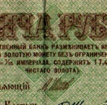 swastika union of soviet socialist swastikas of Soviet Socialism 1917 Stalin Mao Hitler Nazism