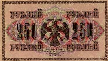 Swastika in USSR CCCP SSSR